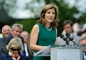 Байден планирует назначить послом США в Австралии дочь Кеннеди