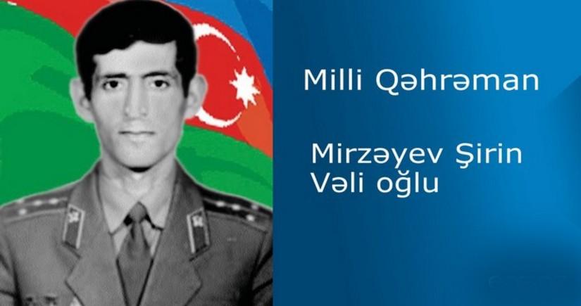 В Турции состоится открытие парка в честь Национального героя Азербайджана
