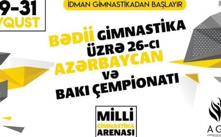 Bu gün bədii gimnastika üzrə Azərbaycan çempionatı start götürəcək