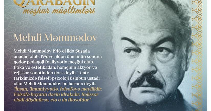 Знаменитые учителя Карабаха – Мехти Мамедов