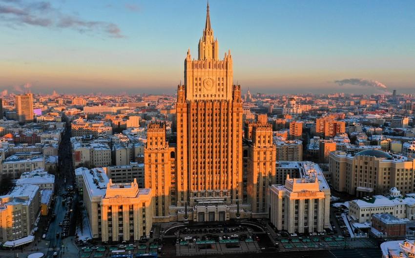 МИД России оценил итоги выборов в Армении