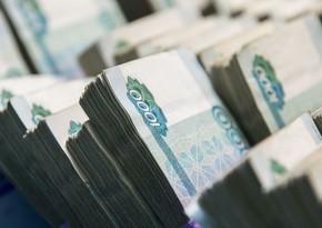 Küveytdə gələn ay maaşlar verilməyəcək
