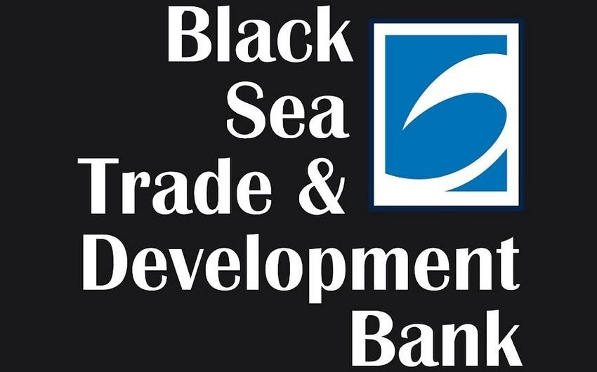 BSTDB might issue second tranche of manat bonds