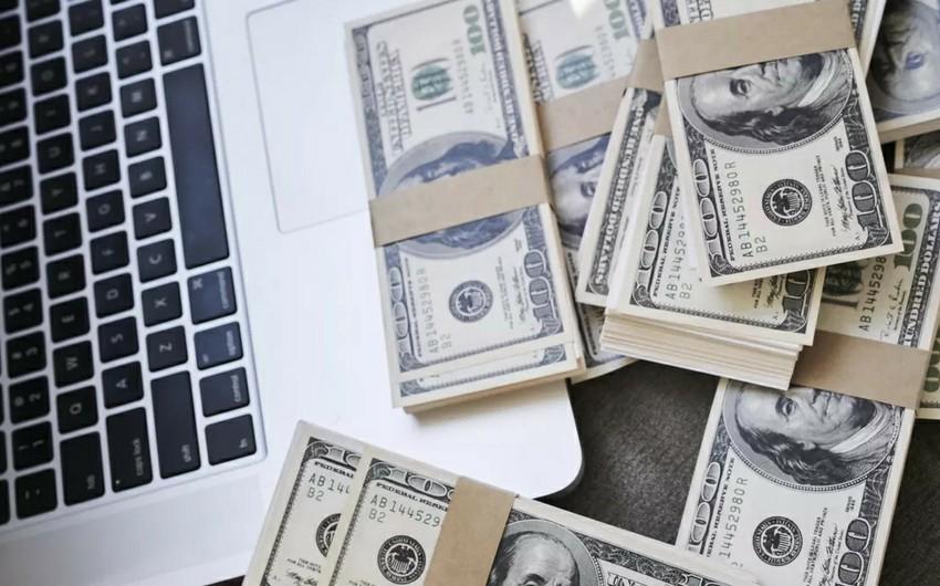 Со счетов японского банка украли через приложение полмиллиона долларов