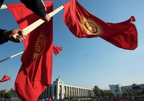Qırğız Respublikasında MSK parlament seçkilərinin nəticələrini ləğv etdi