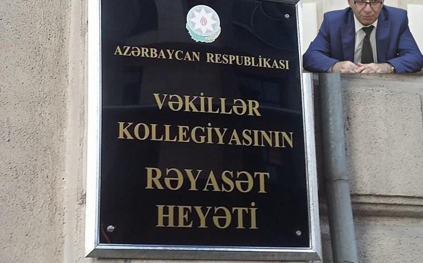 Азер Тагиев освобожден от занимаемой должности, новый председатель Коллегии адвокатов будет избран в декабре