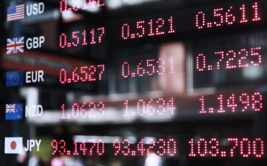 Курсы валют Центрального банка Азербайджана (14.12.2017)