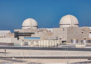 Ərəb dünyasında ilk Atom Elektrik Stansiyası fəaliyyətə başladı