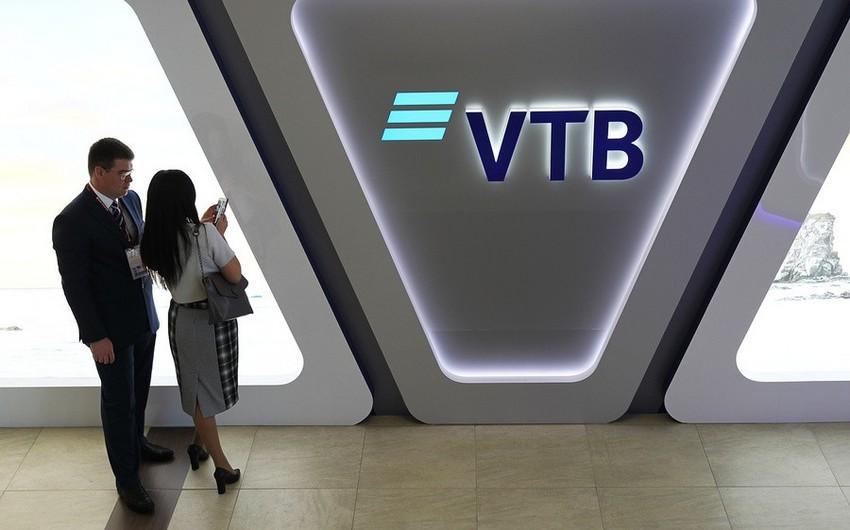 Bank VTB Azərbaycanın səhmdarlarının yığıncağı keçiriləcək