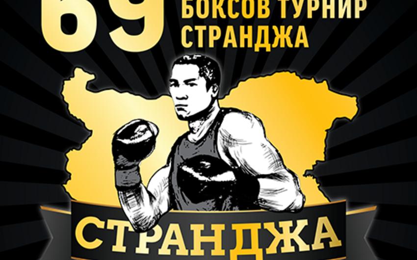 Azərbaycan boks yığmasının beynəlxalq turnir üçün heyəti açıqlanıb