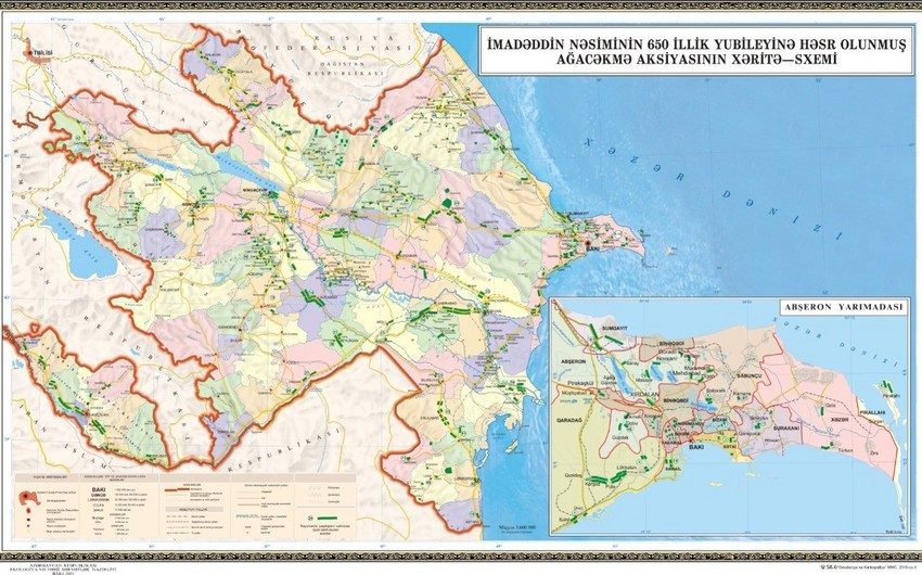 Подготовлена карта территорий массовой посадки деревьев в связи с Годом Насими