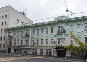 Посольство обратилось к гражданам Азербайджана в России