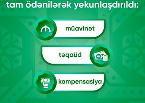 В Азербайджане выплатили все пособия, пенсии и компенсации за май