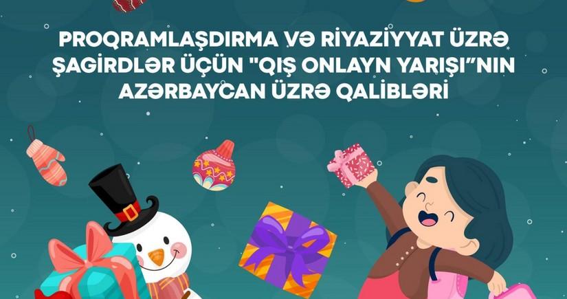 В Азербайджане объявлены победители Зимнего онлайн-квеста по программированию и математике