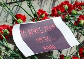 С трагедии в АГНА прошло 12 лет