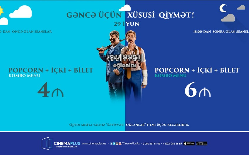 """Gəncə sakinləri üçün """"CinemaPlus Khamsa kinoteatrında xüsusi aksiya olacaq - VİDEO"""