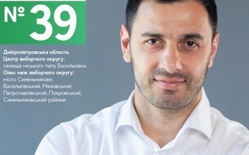 В Украине 32-летний азербайджанец баллотируется в депутаты