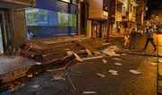 Взрыв на западе Колумбии, восемь человек пострадали