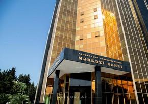 """Azərbaycanda əhaliyə xidmət üzrə """"Nağd pul ofisi"""" yaradılıb"""