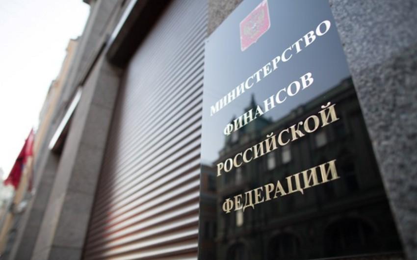 Rusiyanın Maliyyə Nazirliyi Rosnefti sata bilər