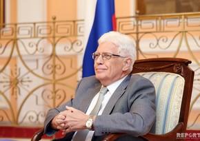 Посол России: В регионе продолжает меняться геополитическая ситуация