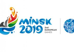 Azerbaijani appointed head of athletes village for Minsk 2019 Games