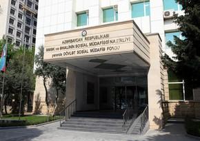 Dövlət Sosial Müdafiə Fondunda nöqsanlar aşkarlandı
