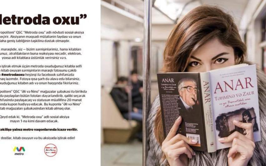 Bakı Metropoliteni QSC növbəti sosial aksiyaya start verib