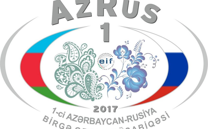 1-ci Azərbaycan-Rusiya birgə beynəlxalq qrant müsabiqəsi elan olunub