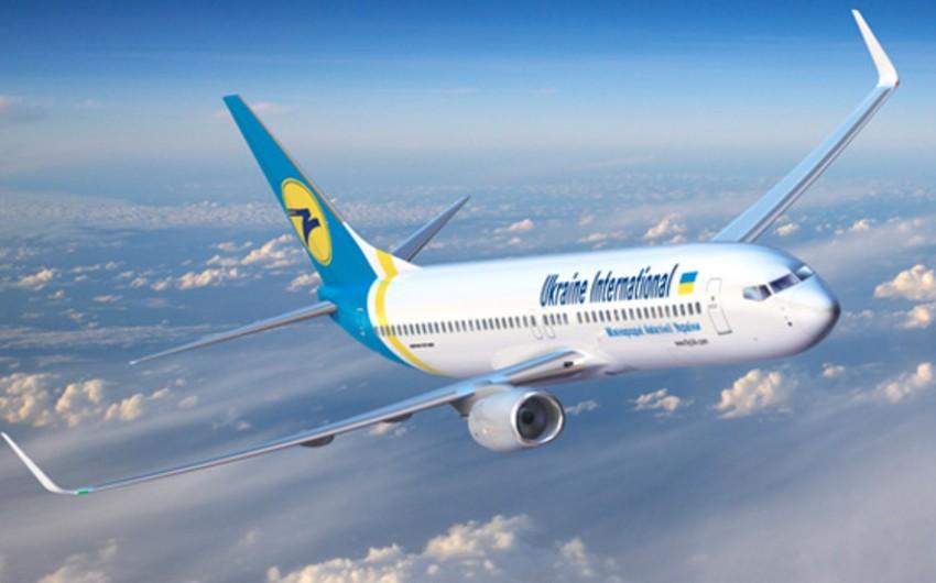 Ukrayna aviaşirkəti yeni endirim aksiyası keçirir