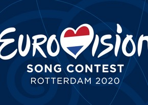 Организаторы Евровидения назвали четыре сценария для его проведения