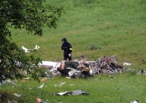 Три человека погибли в результате крушения туристического самолета во Франции