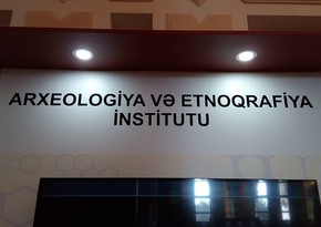 One of Azerbaijan's research institutes renamed
