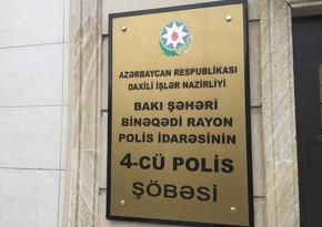 В Баку застрелился начальник полиции