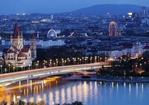 Заседание комиссии по иранской ядерной сделке пройдет в Вене 16 декабря