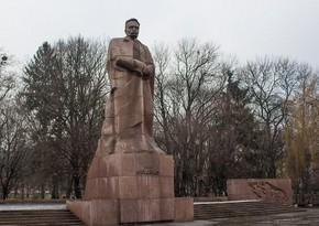 Азербайджанские ученые могут принять участие в конкурсе Международного фонда Ивана Франко