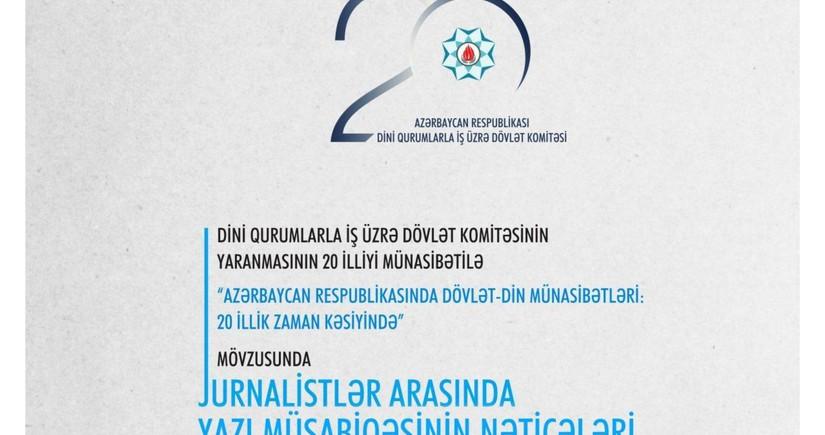 Dövlət Komitəsi yazı müsabiqəsinin qaliblərini açıqlayıb