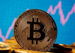 Эксперты спрогнозировали исторический рост цены биткоина