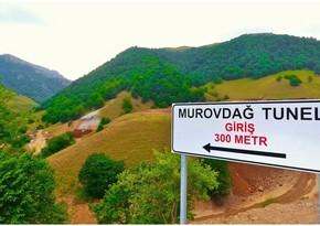 ГААД: Строительство 500-метрового участка Муровдагского тоннеля не завершено