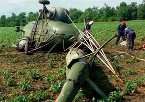 Два человека погибли при крушении вертолета Ми-2 в Украине