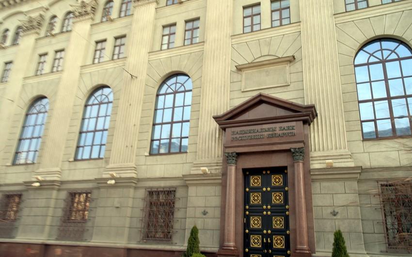 Belarus Mərkəzi Bankı uçot dərəcəsini azaldıb