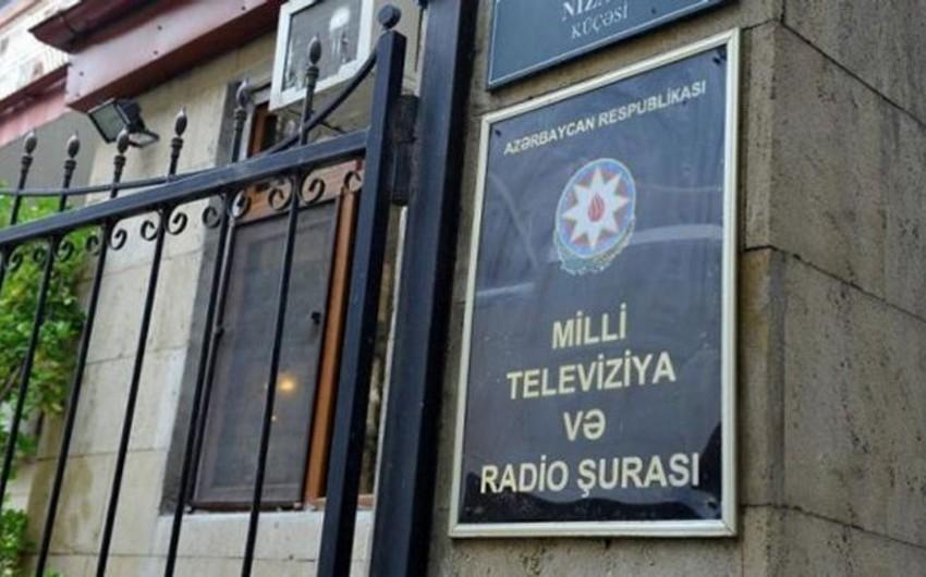 Названа причина изменения частоты 102,0 МГц в Азербайджане