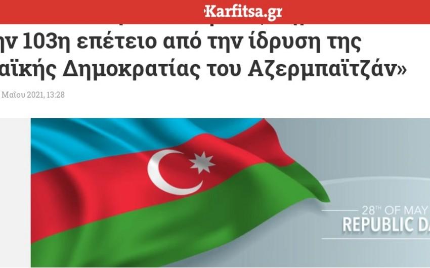 Azərbaycanın Respublika Günü Yunanıstan mediasında
