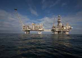 SOFAZ unveils its revenues from ACG and Shah Deniz fields