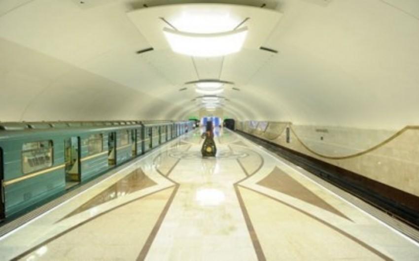 Бакинский метрополитен объявил тендер