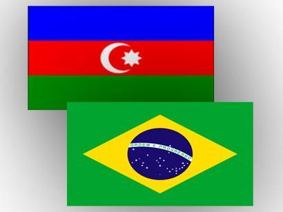 Азербайджан посетит председатель Палаты депутатов Национального конгресса Бразилии