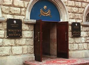 Ministry of Defense: Soldier dies as a result of violation of rules of conducting with gun