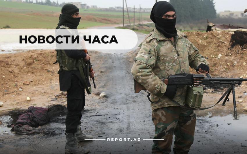 Последние сводки с фронта: Возбуждено уголовное дело в отношении боевиков в Карабахе
