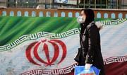 Iran: 148 die of coronavirus in a day