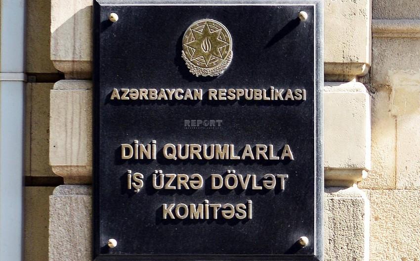 Учредители одного из религиозных образований в Азербайджане приняли решение о роспуске организации